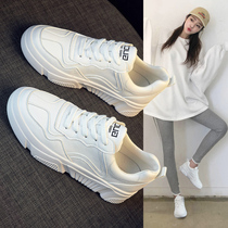 2019 new autumn autumn models small white shoes female shoes summer models wild autumn shoes old leisure sports shoes tide shoes