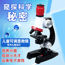 Childrens microscope 1200 times higher Times High School junior high school students mini portable biological professional testing science experiment set light microscope