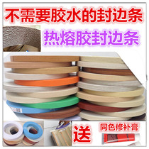 Shut the White edge of the table pvc desk edge stickers thick 1 3 1 5mm round table thick plate