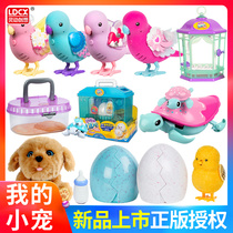 Smart to think of my little favorite chick hatching egg simulation puppy animal children will shine birds girl toys