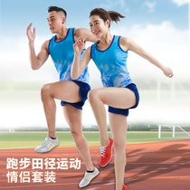 Couples track and field wear long-distance marathon elite training clothing running sports vest body suit sports wear
