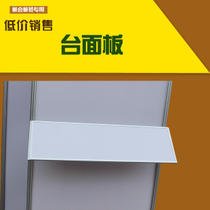 Ying Yong Exhibition Exhibition Exhibition Exhibition board layout board standard booth table plate bracket aluminum edging laminates