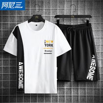 Arnie three sports casual suit men summer new fashion trend two-piece set studenthandsome set matching