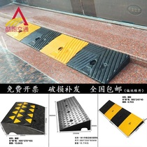 Rubber road along the slope of the road deceleration with Car Uphill pad portable step board slope pad climbing triangle pad