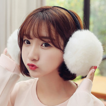 Earmuffs warm female Korean cute winter ear WARM EAR bag female men earmuffs ear cover female Winter children earmuffs