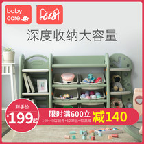 babycare childrens toys storage rack nursery baby finishing bookcase large capacity multi-layer racks