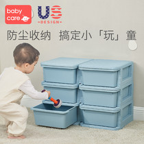 babycare childrens toys storage cabinets baby bookcases sorting cabinets childrens large-capacity multi-layer racks