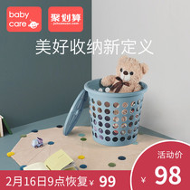 babycare childrens storage basket baby toys clothing multi-purpose storage box home large capacity storage basket