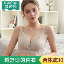 Comfortable fruit no rims womens underwear thin no sponge slim adjustment gather large chest small bra cover large size