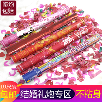 Wedding fireworks wedding handheld ribbon love petals rain flower tube wedding hand twisted color flower tube gift bubble tube wholesale