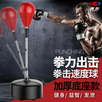 Step boxing speed ball Magic reaction training equipment adult vent home vertical children tumbler sandbags