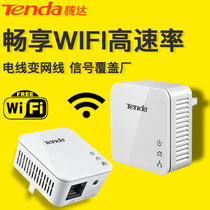 Tengda P200 wired wired wireless power cat router une paire Dadaptateur de moniteur IPTV wall wifi suite