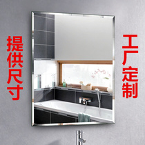 Custom high-definition bathroom mirror stickers wall toilet wall toilet makeup mirror glass mirror custom size
