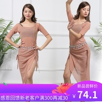 New belly dance practice dress large size show thin belly length adjustment dress silver silk color sequin skirt