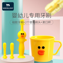Baby toothbrush children silicone training baby 0-1-2-3 years old infant milk teeth oral 360 degree clean soft hair