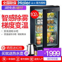 Haier Haier freezer Home refrigerated red wine cabinet small living room Ice bar fresh LC-102DA