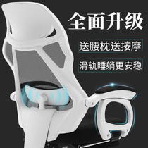 Duoledu Le computer chair home office chair ergonomic chair mesh cloth swivel chair footrest boss chair Staff Chair