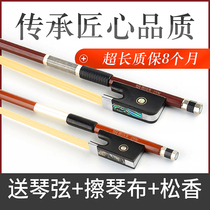 De due to the beauty of the violin bow natural horse bow Brazil Pernambuco wood bow violin bow octagonal the bit