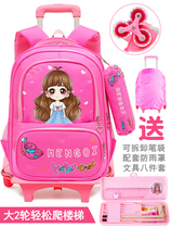 Primary school students pull rod bag female 3-5 grade children shoulder bag girls 6-12 years old climbing stairs drag Rod