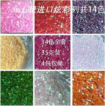 35 grams of imported colorful five-star sequins gold powder nail glitter handmade diy phone shell epoxy jewelry accessories