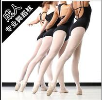 Dance Panty Hoses Plus Cotton Ballet Pants Latin Dance Pants Pantalons pour enfants Pantalon adulte