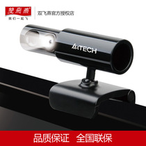 Shuangfeiyan pk-838g desktop computer HD camera Live anchor beauty video with Microphone night vision