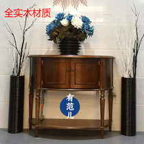 American all-solid wood semi-circular secret off cabinet secret off table decorative side cabinet hall cabinet partition cabinet living room small household type