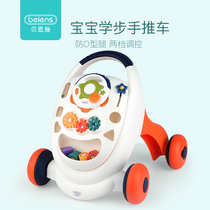 Bain Enshi baby walker trolley adjustable speed baby walker anti-rollover childrens toys 6-18 months