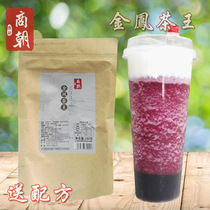 Shangchao Jinfeng tea King triangle tea bags hi tea tea chain dedicated 30 packets 6 grams of chicken cheese tea King