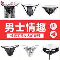 Fei Mo mens fun underwear physiological penis sexy underwear perspective passion G-string suit open file Japanese show