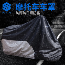 POLE motorcycle car cover sunscreen rain cover to increase the thickened battery car wind and dust cover rain electric car clothes