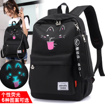 Korean version of the campus Junior High School students girls in primary school students 3 Four 5 Five 6 six 4 grade shoulder bag girl