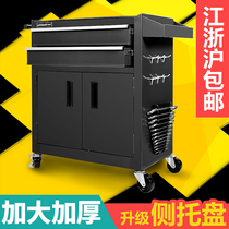 Green forest Auto Repair tool cart multi-function maintenance drawer type mobile tool cabinet tattoo trolley toolbox