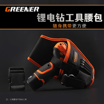 Green forest kit pockets multi-functional electrical hardware repair drill tool bag canvas belt thickened oxford cloth
