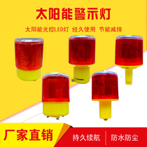 Tower crane fault flashing light solar warning light site logo light flashing traffic light magnet safety multi-function