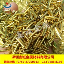 62 brass precision capillary brass tube outer diameter 1 2 3 4 5 6 7 8 9 10mm wall thickness 0 25-2