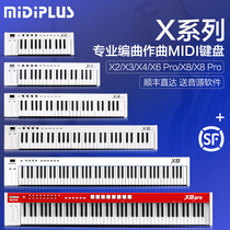 MiDiPLUS x8 X6 PRO 88 61 49 25-key professional semi-counterweight electric music arranger MIDI keyboard