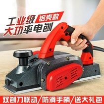 Planer Household small multi-function woodworking planer wood electric sawing electric pusher scrape wood machine press hold dozens create inverted