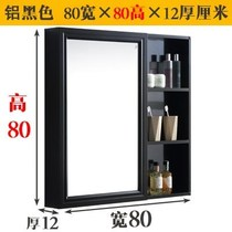 Bathroom mirror cabinet space aluminum mirror box toilet black bathroom wall mirror bathroom mirror mirror wall-mounted