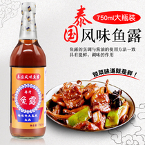 Thai flavor fish sauce buy one get one fish sauce sauce sauce sauce Thai fish sauce seasoning spices pickle