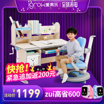 Love fruit childrens learning desk pupils desk solid wood writing desk and chair set can lift desk and Chair Home