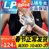 United States LP gloves FT911 fitness riding hand glove exercise dumbbell training breathable ladies gloves