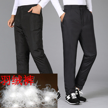 Autumn and winter down pants middle-aged men wear large size white duck down warm pants in the elderly thick cotton trousers