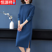 Heng Yuanxiang autumn winter sweater knitted dress in long loose cashmere sweater bottom shirt over knee simple woman