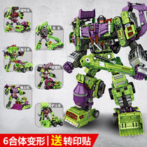 NBK deformation Toy King Kong Hercules gt combination robot combination engineering car Tiger clan boy toys