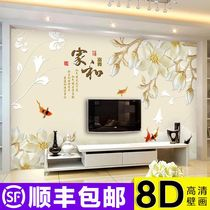 5d murals TV background wall paper 3d wallpaper modern minimalist video wall cloth bedroom non-woven decorative living room
