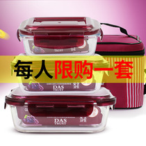Create office workers heat-resistant glass lunch box microwave oven lunch box storage fruit fresh sealed bowl set