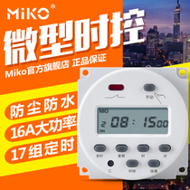 Microcomputer time control switch waterproof timer movement CN101 time controller 12V24V110V220V