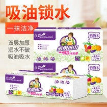 Verano kitchen tissue paper absorbent paper oil napkins paper napkins multi-purpose paper towels cleaning decontamination pumping paper