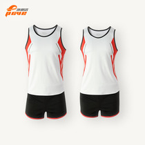 PCVE athletics training clothing men and women with the same paragraph athletics clothing sprint suit track and field competition clothing running sportswear suit